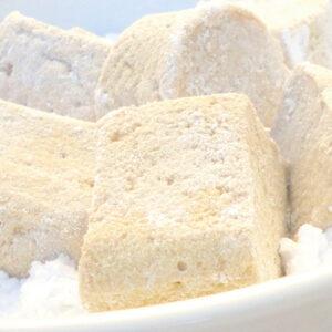 Lemon-Jelly-Marshmallows -Manzana-1